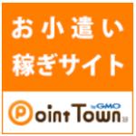 pointtown