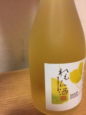 国産レモン酒